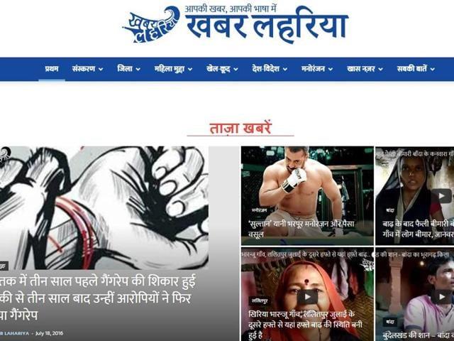 Journalism,DIgital Media,Social