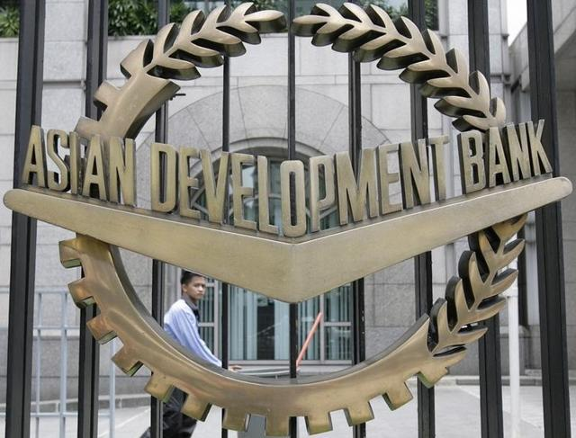 The Asian Development Bank (ADB) headquarters in Manila