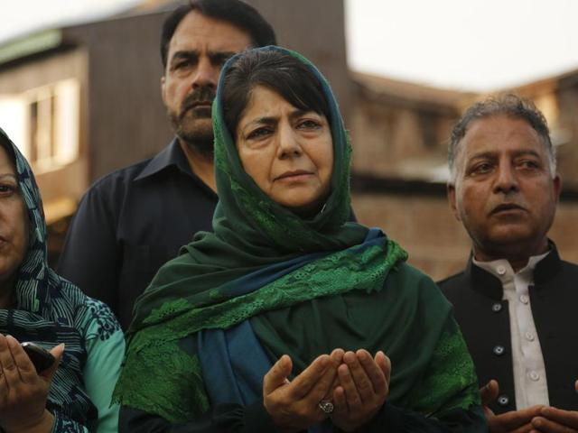 Jammu and Kashmir CM Mehbooba Mufti has convened an all party meeting on July 21, 10 days after the killing of young Hizbul Mujahideen commander Burhan Wani.