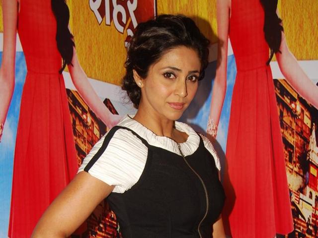 """Actor Gautami Kapoor says she is in no hurry and wants to """"chill"""" for a few months before starting on another TV show."""