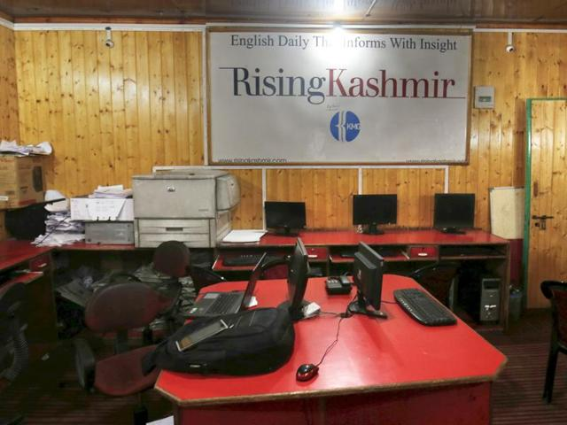 When the press came to a halt: Life in Kashmir without newspapers