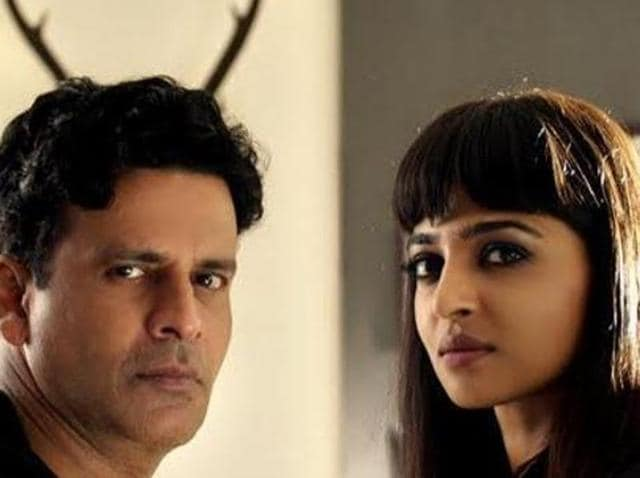 Manoj Bajpayee and Radhika Apte in a still from short film Kriti.