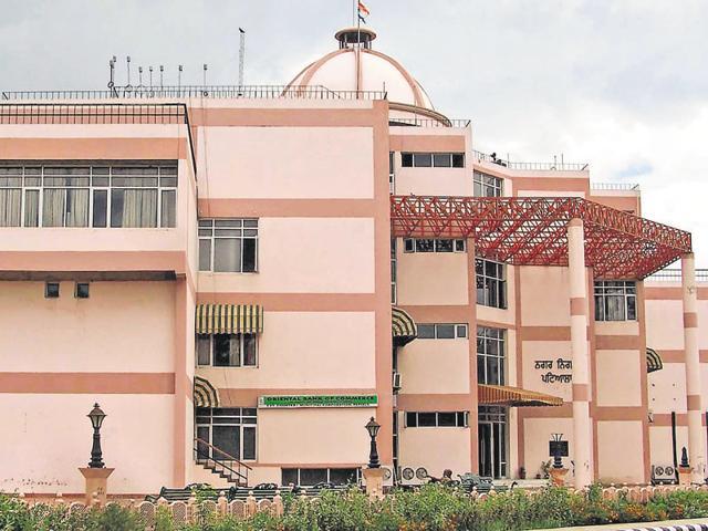 Municipal Corporation Office