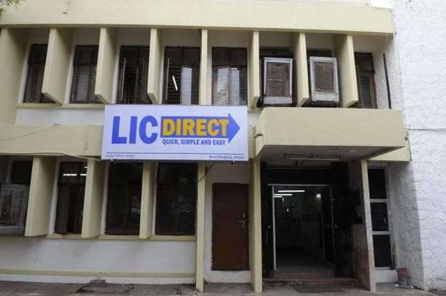 LIC office in Bhopal that was raided by CBI on Friday.