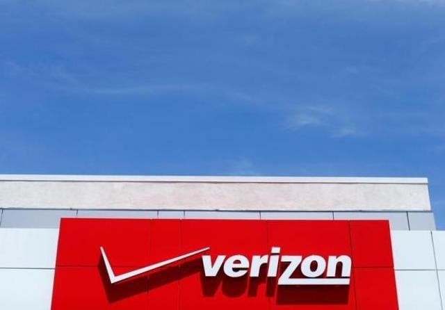 Yahoo Inc is focusing on US telecommunications company Verizon Communications Inc as the buyer of its core business after reviewing final bids that it received this week, people familiar with the matter said on Friday.