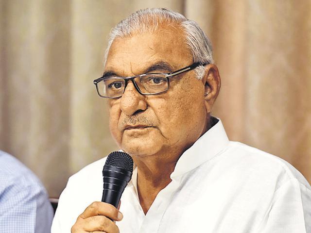 Bhupinder Singh Hooda,Former chief minister,Haryana
