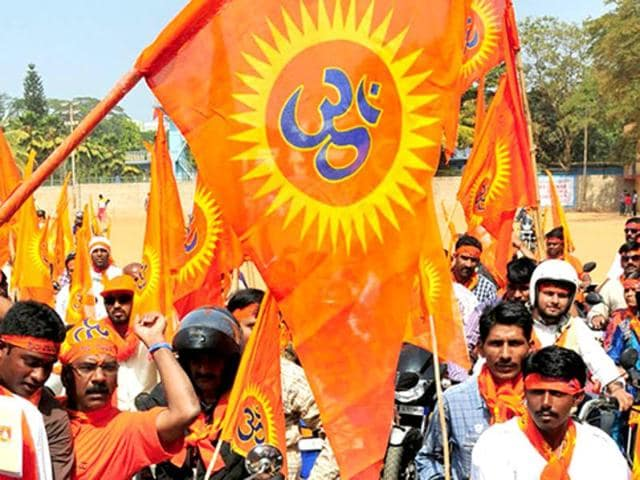 The Vishwa Hindu Parishad on Saturday demanded that the University of Hyderabad should suspend the faculty members indulging in 'anti-national activities'.