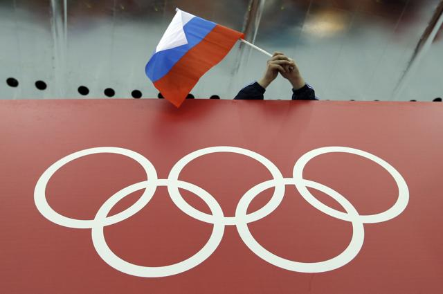 The IAAF upheld its ban on Russia's track and field team for the Rio de Janeiro Olympics in a landmark decision that punishes the world power for systematic doping.