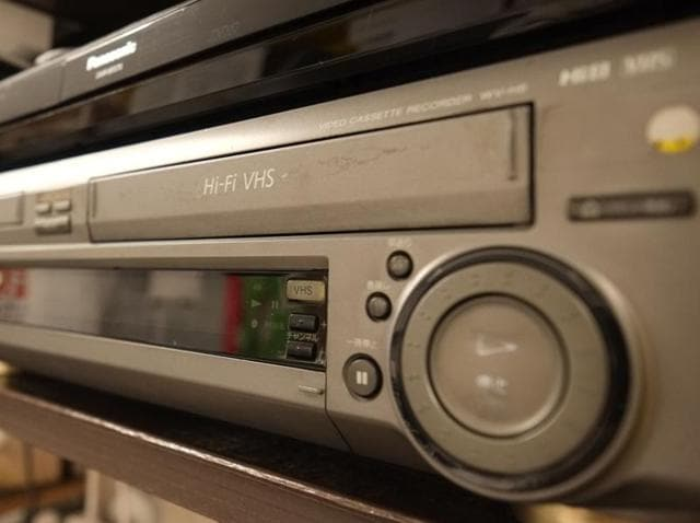 Japanese electronics maker Funai says it's yanking the plug on the world's last video cassette recorder. A company spokesman confirmed that production will end sometime this month.
