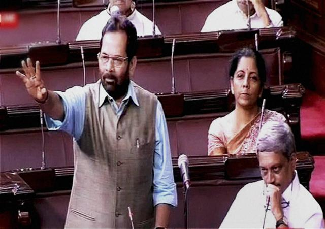 Minister of State for Parliamentary Affairs Mukhtar Abbas Naqvi speaks in the Rajya Sabha during the monsoon session in New Delhi/