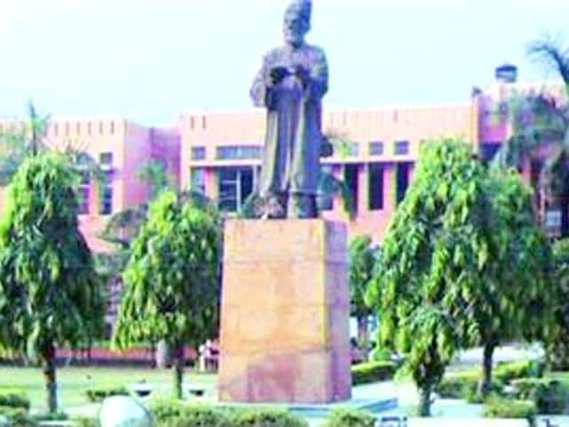 File photo of Jamia Millia Islamia University.