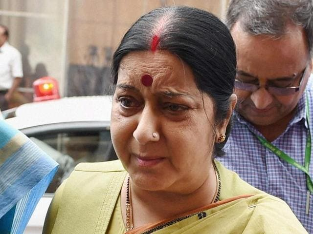 Sushma Swaraj made the announcement while chairing a meeting of the India Development Foundation of Overseas Indians (IDF-OI), a not-for-profit trust established by government of India with an aim to supplement country's social development efforts.