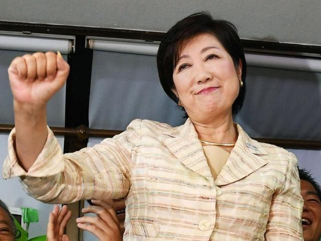 Tokyo Governer,TOkyo Female Governer,Yuriko Koike