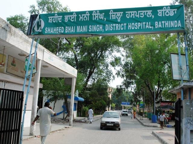 Shaheed Bhai Mani Singh Civil Hospital in Bathinda.