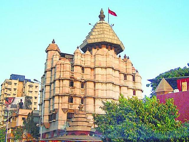 The Sena has also been promised the chairman's post of the Siddhivinayak trust, currently held by the Nationalist Congress Party (NCP).