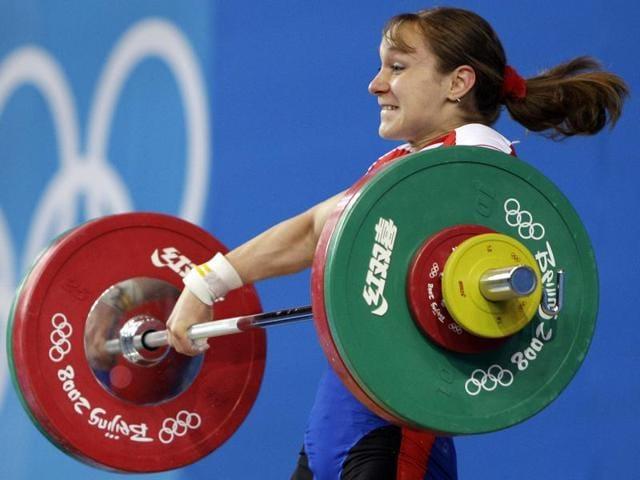 Russian weightlifting federation