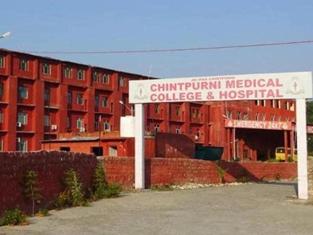 Chintpurni Medical College, Pathankot.