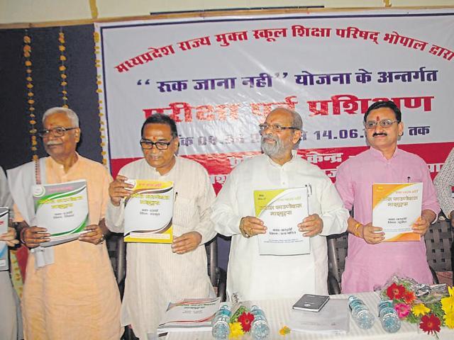 Coaching sessions being inaugurated under the 'Ruk Jana Nahi' scheme in Bhopal in June.