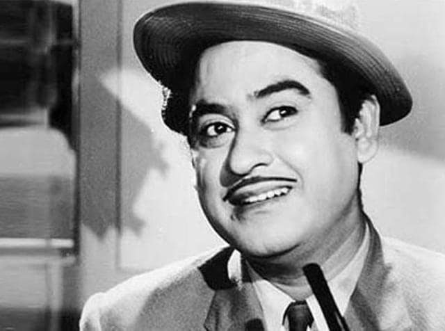 Kishore  Kumar used to skip classes to sing songs and practise his trademark 'Yodeling' under an imli (tamarind) tree, said a professor of the Indore Christian College.