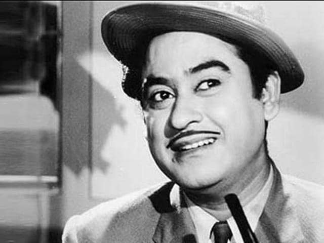 Happy birthday Kishore Kumar: His most streamed songs | bollywood