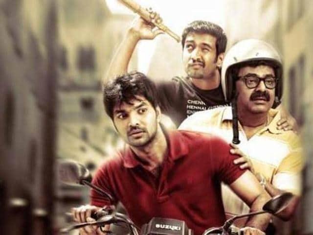 Directed by Premsai, Tamilselvanum Thaniyar Anjalum stars Jai and Yami Gautam in the lead roles.