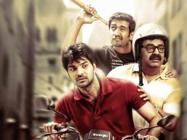 Tamilselvanum Thaniyar Anjalum review: An important subject handled with inanity