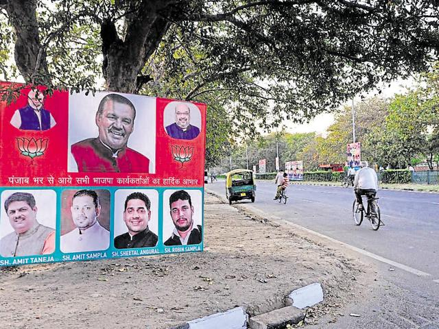 The matter came to light when a committee was formed to calculate the advertisement fee to be collected from the BJP for its hoardings put up on April 12, 2016.