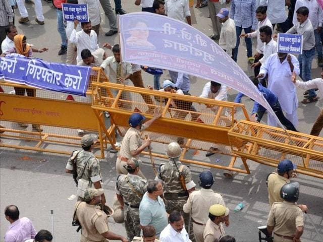 BSP workers stage a protest demonstration in Lucknow against former BJP leader Dayashankar Singh for his remarks against party president Mayawati.