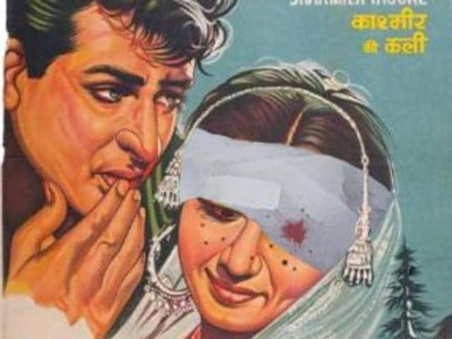 Kashmir ki Kali,Sharmila Tagore,Mir Suhail
