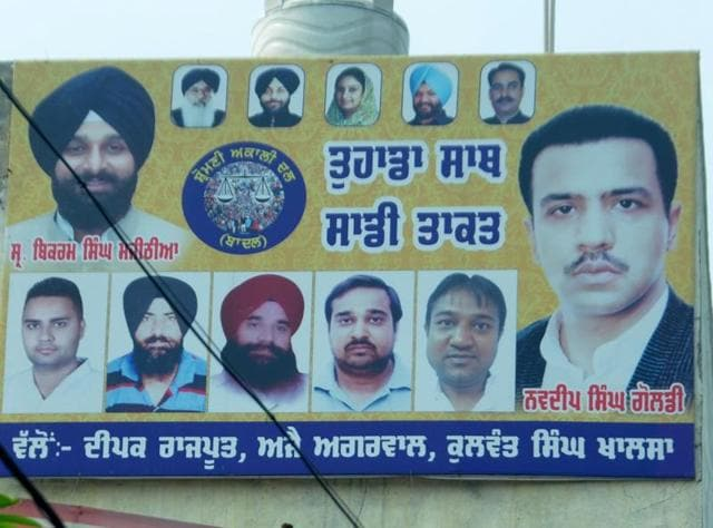 Suspended SAD leader Navdeep Singh Goldy's hoardings can be seen in various parts of Amritsar south assembly segment.