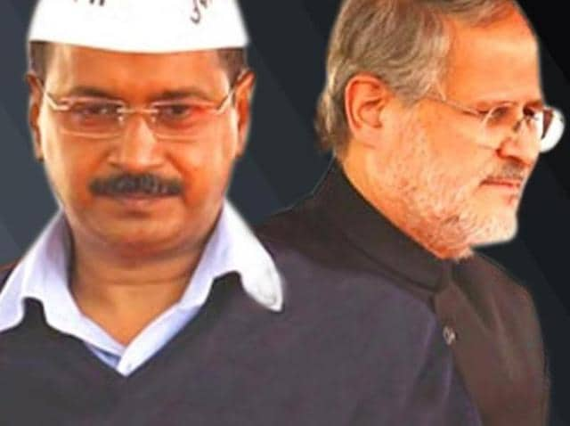 Delhi High Court had ruled on August 4 that Lt Governor Najeeb Jung (right) is the administrative head of Delhi not chief minister Arvind Kejriwal (left).