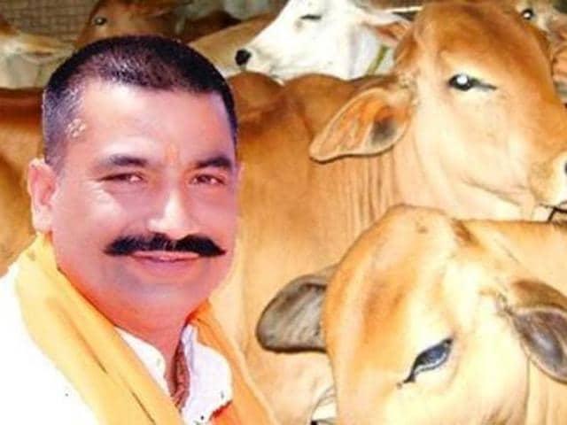Gau Raksha Dal,Punjab,complaint