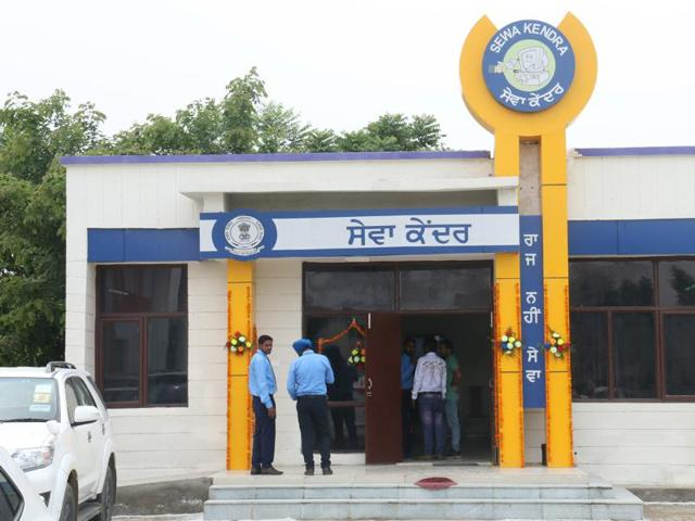 The Sewa Kendra at Community Centre, Phase-3, Model Town, in Bathinda.