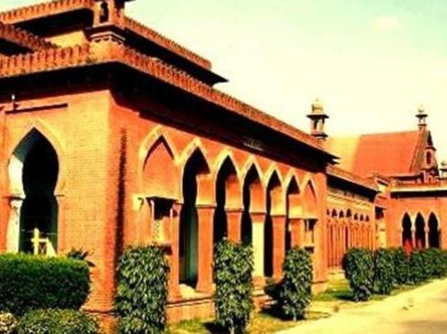 NDA government,UPA,Aligarh Muslim University