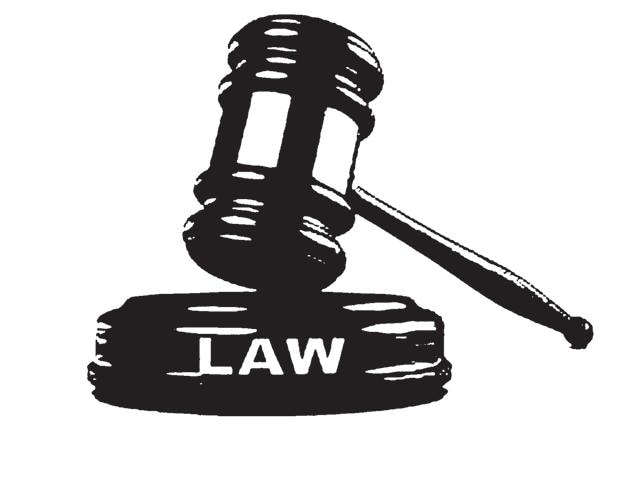Law CollegesBar Council Of IndiaCentralised Admission Process