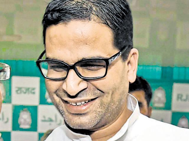 Poll strategist Prashant Kishor is handling the party's campaign plan for the 2017 assembly elections.