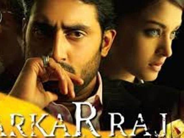 Sarkar 3 first look will be launched on 26th August. Going by the story both Abhishek and Aishwarya will not be featuring in this segment, Ram Gopal Varma said.
