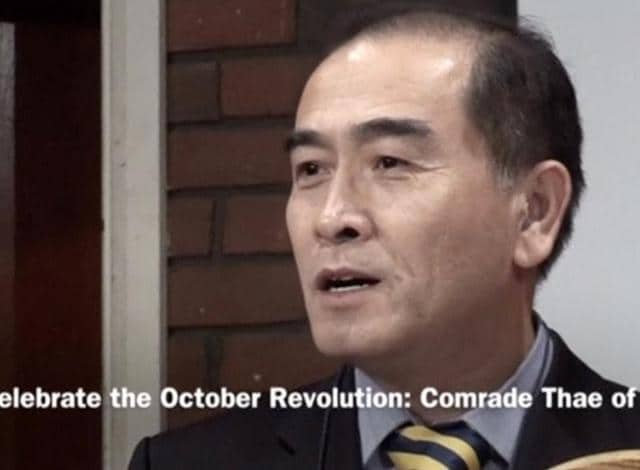 Thae Yong Ho, North Korea's deputy ambassador in London who defected to South Korea, speaks on a podium in London, Britain in the still image taken on August 17, 2016 from a file footage.