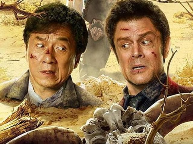 Skiptrace stars Jackie Chan, who is set to prove, yet again, why he is still considered as the king of action comedy.