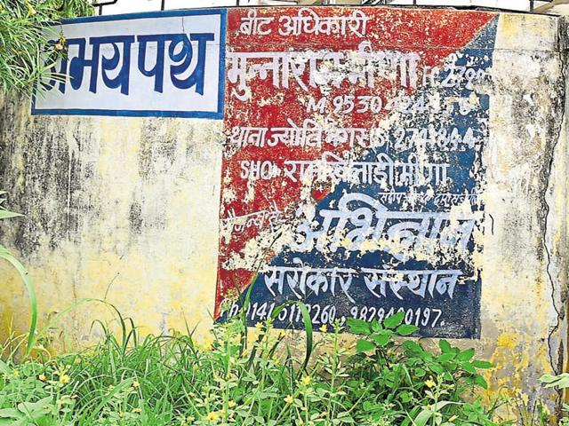 Information on policemen and police station on a wall in Jyoti Nagar has faded and is hardly legible.