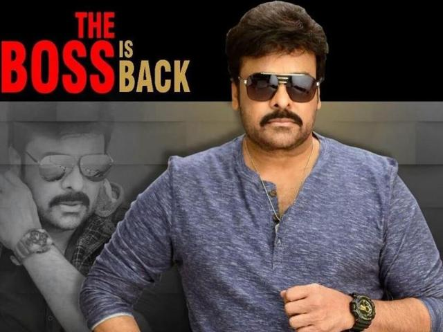 The 52-second teaser introduces Chiranjeevi as a conqueror of millions of hearts and the undisputed king of the Telugu film industry.
