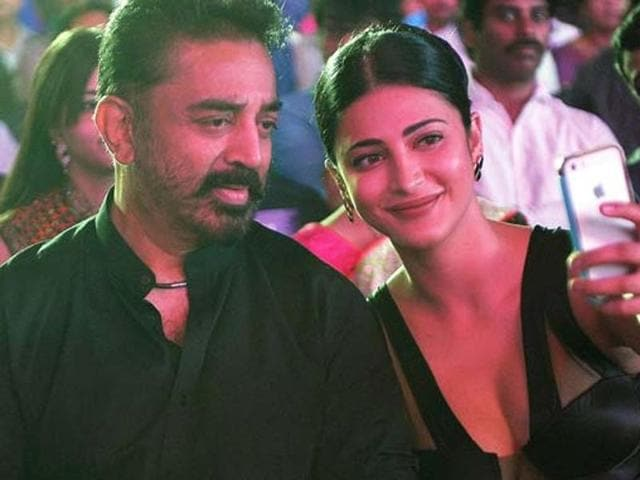 "Veteran actor Kamal Haasan said the award ""humbles me rather than stiffening me with pride."""
