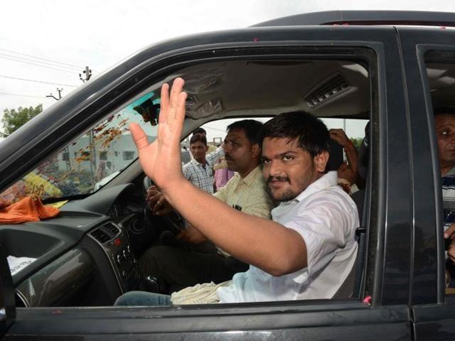 Hardik Patel,Aides,Become Leader