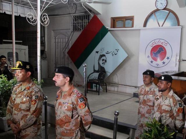 MQM,Altaf Hussain,Pakistan