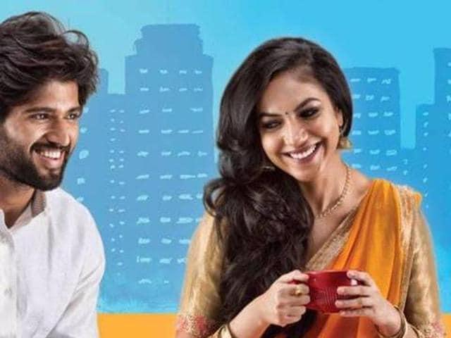 Pellichoopulu stars Vijay Deverakonda and Jia Sharma.