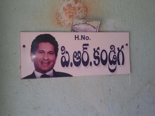 Sachin Tendulkar's village,Sachin's Andhra village,Puttam Rajuvari Kandriga