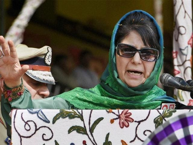 Jammu and Kashmir CM  Mehbooba Mufti addressing the crowd on the 70th Independence day in Srinagar. Mehbooba asked the separatist Hurriyat leader Syed Ali Shah Geelani to treat her as a daughter and help her restore peace in Kashmir Valley.