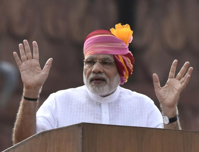 Prime Minister Narendra Modi speaks at the Red Fort on 70th Independence Day.
