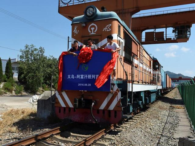 China Russia cargo train route,Silk Route,Guangzhou City