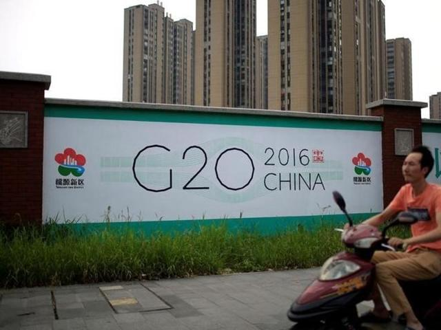 The buildings of a conference centre in Hangzhou, Zhejiang province of China, where the G20 summit will be held.(REUTERS)
